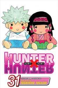 Link to an enlarged image of Hunter X Hunter 31 (Hunter X Hunter)