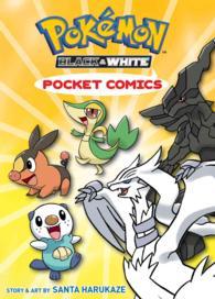 Link to an enlarged image of Pokemon : Black and White Pocket Comics (Pokemon) (POC)