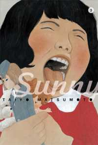 Link to an enlarged image of Sunny 3 (Sunny)