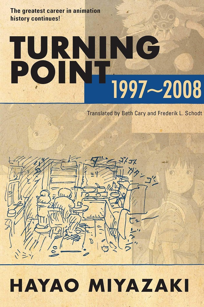Link to an enlarged image of Turning Point : 1997-2008 (Reprint)