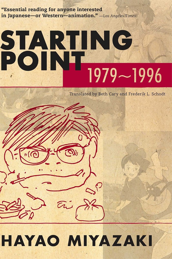 Link to an enlarged image of Starting Point: 1979-1996 (Starting Point) (Translation)