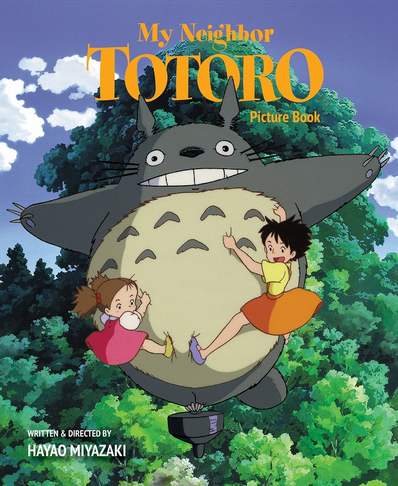 Link to an enlarged image of My Neighbor Totoro Picture Book (New)