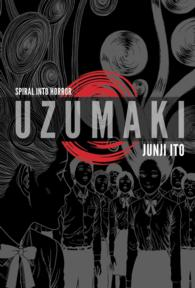 Link to an enlarged image of Uzumaki : Spiral into Horror (Uzumaki) (Deluxe Translation)