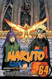 naruto 64 naruto by kishimoto masashi - Naruto 69