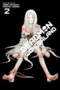 Link to an enlarged image of Deadman Wonderland 2 (Deadman Wonderland)
