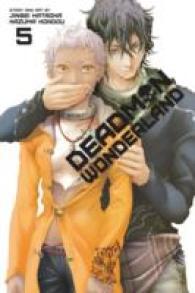 Link to an enlarged image of Deadman Wonderland 5 (Deadman Wonderland)