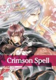 Link to an enlarged image of Crimson Spell 1 (Crimson Spell)