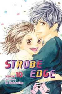 Link to an enlarged image of Strobe Edge 10 (Strobe Edge)