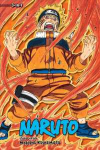 Link to an enlarged image of Naruto 3-In-1 Edition 8 (Naruto (3-in-1 Edition))
