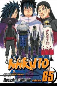 Link to an enlarged image of Naruto 65 (Naruto)