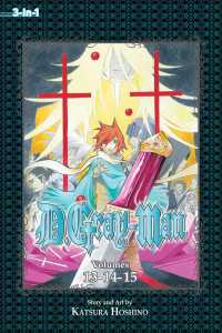 Link to an enlarged image of D.Gray-Man 5 : 3-in-1 Edition (D.gray-man) <13->