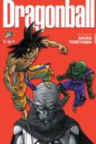 Link to an enlarged image of Dragon Ball 6 : 3-in-1 Edition (Dragon Ball)