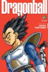 Link to an enlarged image of Dragon Ball 7 : 3-in-1 Edition (Dragon Ball)