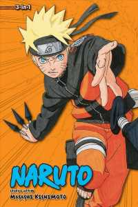 Link to an enlarged image of Naruto 10 : 3-in-1 Edition (Volumes 28, 29, 30) (Naruto)