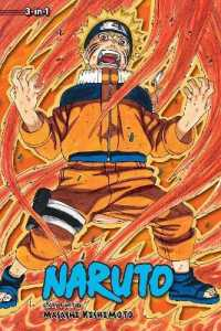 Link to an enlarged image of Naruto 9 : 3-in-1 Edition (Naruto) <25->