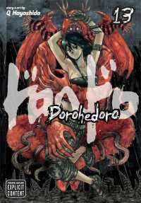Link to an enlarged image of Dorohedoro 13 (Dorohedoro)