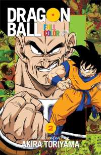 Link to an enlarged image of Dragon Ball Full Color 2 (Dragon Ball Full Color)