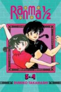 Link to an enlarged image of Ranma 1/2 2 : 2-In-1 Edition (Ranma 1/2) <3&4>