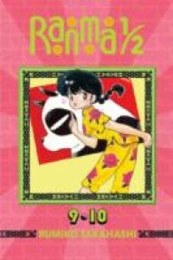 Link to an enlarged image of Ranma 1/2 5 : 2-in-1 Edition (Ranma 1/2)