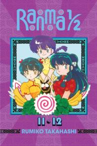 Link to an enlarged image of Ranma 1/2 11, 12 : 2-in-1 Edition (Ranma 1/2)