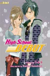 Link to an enlarged image of High School Debut 3 : 3-in-1 Edition (High School Debut)