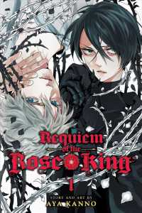 Link to an enlarged image of Requiem of the Rose King 1 (Requiem of the Rose King) <1>