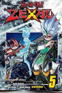 Link to an enlarged image of Yu-Gi-Oh! Zexal 5 (Yu-gi-oh!) (Paperback + CRDS)