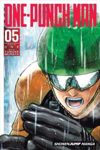 Link to an enlarged image of One-Punch Man 5 (One-punch Man)