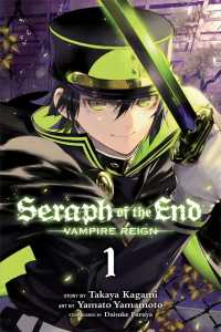 Link to an enlarged image of Seraph of the End Vampire Reign 1 (Seraph of the End)