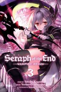 Link to an enlarged image of Seraph of the End Vampire Reign 3 (Seraph of the End)