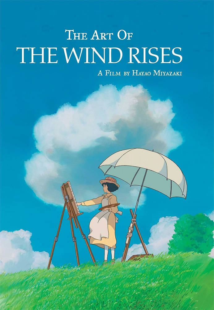 Link to an enlarged image of The Art of the Wind Rises