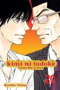Link to an enlarged image of Kimi Ni Todoke 20 : From Me to You (Kimi Ni Todoke)