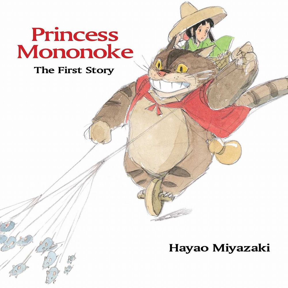 Link to an enlarged image of Princess Mononoke : The First Story (Reprint)