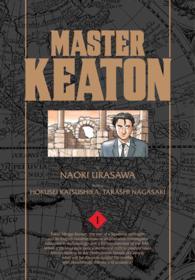 Link to an enlarged image of Master Keaton 1 (Master Keaton)