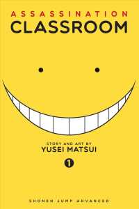 Link to an enlarged image of Assassination Classroom 1 (Assassination Classroom)