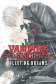 Link to an enlarged image of Fleeting Dreams (Vampire Knight)