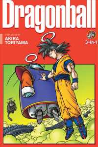 Link to an enlarged image of Dragon Ball 12 : 3-in-1 Edition: Omnibus Edition (Dragon Ball)