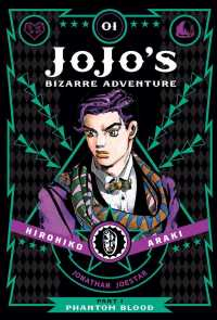 Link to an enlarged image of Jojo's Bizarre Adventure Part 1 Phantom Blood 1 : Phantom Blood (Jojo's Bizarre Adventure: Part 1: Phantom Blood)