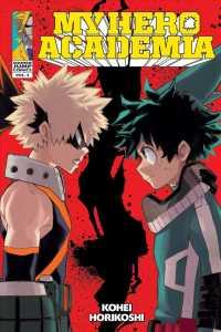 Books Kinokuniya: My Hero Academia 1 (My Hero Academia