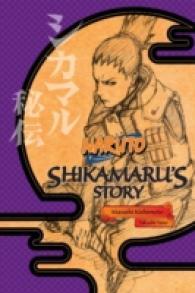 Link to an enlarged image of Naruto : Shikamaru's Story (Naruto)