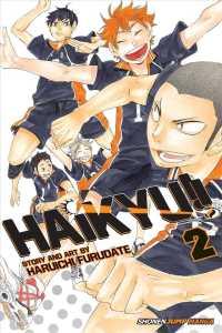 Link to an enlarged image of Haikyu!! 2 (Haikyu)