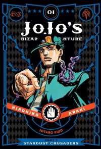Link to an enlarged image of JoJo's Bizarre Adventure Part 3 Stardust Crusaders 1 (Jojo's Bizarre Adventure Part 2, 3, 4 & 5)