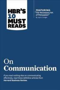 image of Hbr's 10 Must Reads on Communication