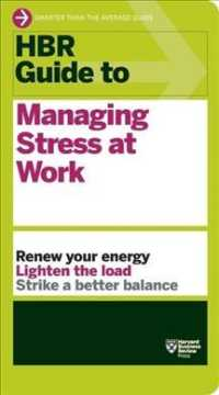 Link to an enlarged image of HBR Guide to Managing Stress at Work