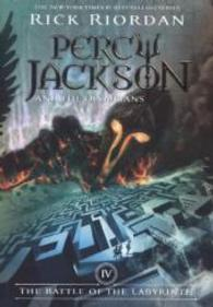 Link to an enlarged image of The Battle of the Labyrinth (Percy Jackson and the Olympians) (Reprint)