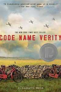 Link to an enlarged image of Code Name Verity (Reprint)