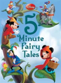 Link to an enlarged image of Disney 5-Minute Fairy Tales