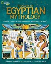Link to an enlarged image of Treasury of Egyptian Mythology : Classic Stories of Gods, Goddesses, Monsters & Mortals