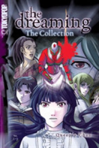 Link to an enlarged image of The Dreaming Collection 1-3 (The Dreaming Collection)