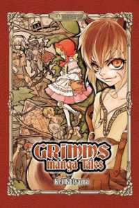 Link to an enlarged image of Grimms Manga Tales